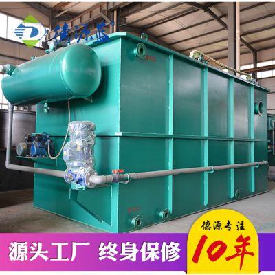 德源蓝/PQF医疗布草洗涤污水处理设备/碳钢材质洗衣厂污水处理设备