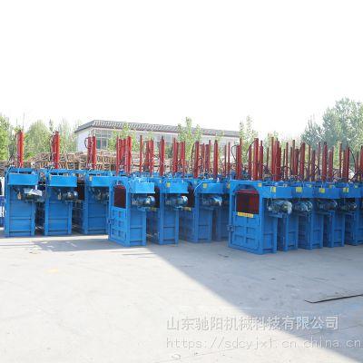 后置自动推包式废纸打包机 立式大吨位棉花打包机 服装下脚料压块机