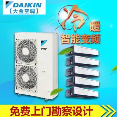 北京大金家用中央空调 变频家庭多联机 中央空调风管机 内机