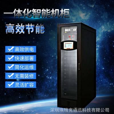 工厂现货/一体化智能服务器机柜微模块微数据中心机房单柜