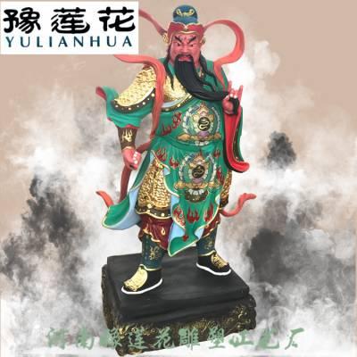 关帝爷庙两侧站像关平和周仓神像河南南阳雕塑生产厂