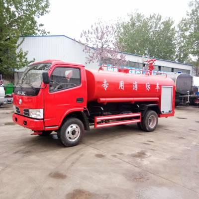 厂家发货 东风水罐泡沫消防车 小型泡沫消防车 救火消防车