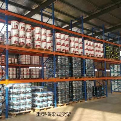 松岗层板式货架鑫利达提供中型百搭货架报价