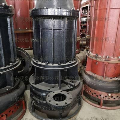 沃泉高浓度煤泥泵 大流量抽沙泵 潜水抽沙泵