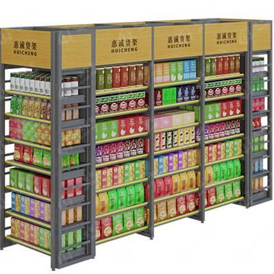 超市货架便利店药店母婴精品食品店货架钢木实木商品展示架-惠诚货架