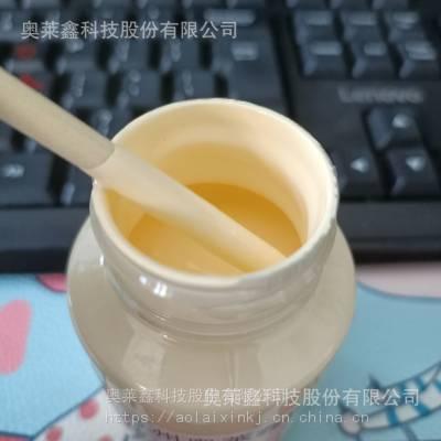 大东丙烯酸米黄色浆【金莱】遮盖力好色浆 电胶带色浆