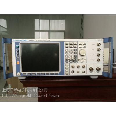 供应SMU200A罗德与施瓦茨(维修租赁苏州无锡上海)信号发生器