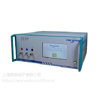 EMCSOSIN电磁兼容抗扰度测试仪 脉冲群信号发生器 EFT S4 触摸屏操作 厂家直销