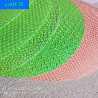 EVA地垫 鼠标垫 鼠标垫 产品垫