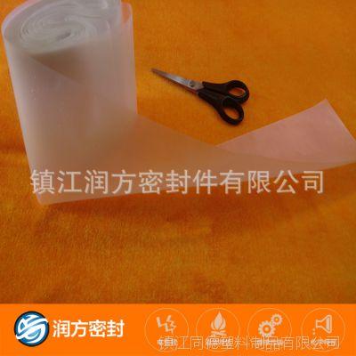全新料聚四氟乙烯PTFE薄膜 表面细腻光滑