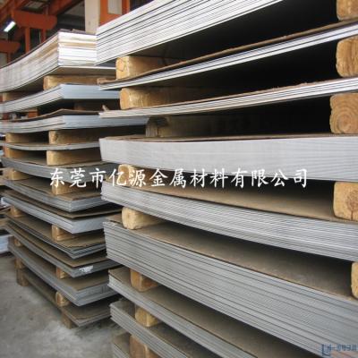 现货原装进口耐高温2205不锈钢板材 超级双相2205不锈钢板 不锈钢板材2205管材