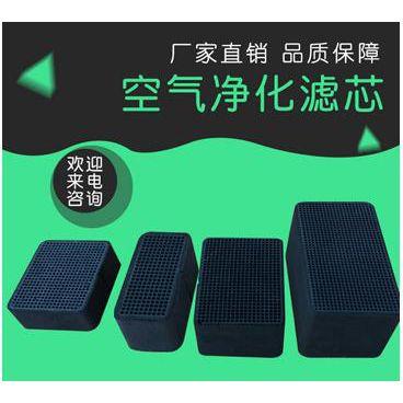 宇泰蜂窝活性炭(图)-蜂窝活性炭要求-那里有卖的蜂窝活性炭