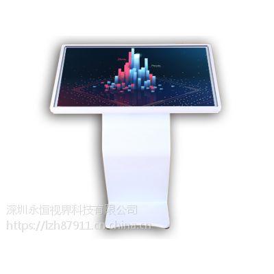 供应49寸LG卧式高清触摸I3会议电脑一体机(厂家)