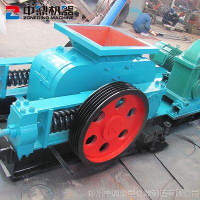 新型齿辊式破碎机 高锰钢对辊破碎机价格 对辊石料破碎机厂家