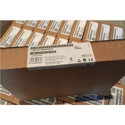 西门子编程电缆6ES7972-0CB20-0XA0升级为6GK1571-0BA00-0AA0现货