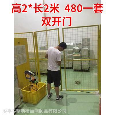 桂林隔离网围栏型号快点分拣围栏