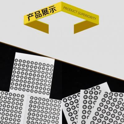 广东广州供应手持激光三维扫描仪标记点/目标点/定位点