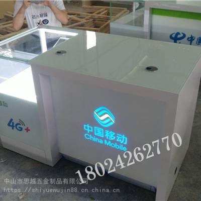 新款中国移动5G业务受理台电信营业厅手机展示柜