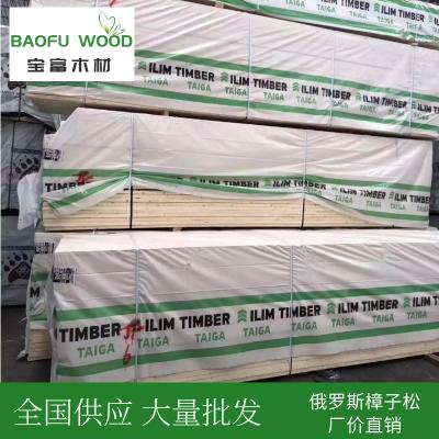 供应进口松木实木板、无节俄罗斯樟子松 木方木板 烘干