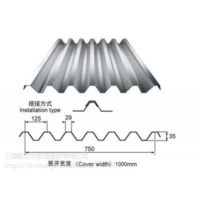镀锌楼承板YX35-125-750型上海新之杰各规格厂家直销