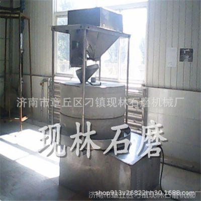 优质天然砂岩石电动香油设备 芝麻酱香油电动石磨石磨豆浆机