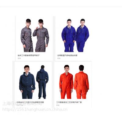员工工作服 西服衬衫 职业装 厂服工装厂家供应定制批发