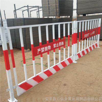 施工现场工地基坑临边安全防护栏定型化工具式临边安全围栏厂家