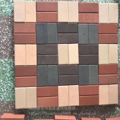 广场砖 地面砖 铺路砖 厂家直销 强度高 监管高 【华中建材】