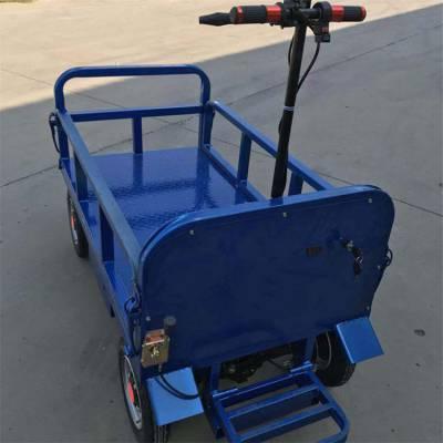 鼎东厂家电动平板车 电动四轮平板车 电动搬运货物手推车