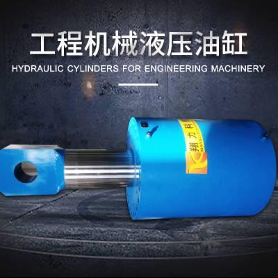 无锡工程机械液压油缸 多级单作用液压油缸 液缸生产厂家非标定制