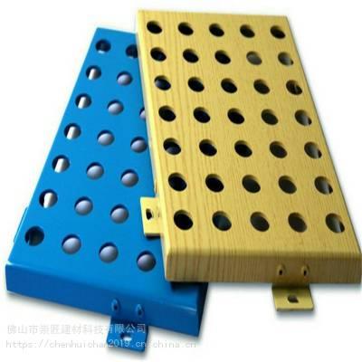 专业生产建筑铝天花幕墙 铝合金数控冲孔穿孔铝单板
