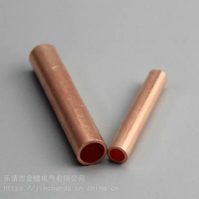 紫铜接线端子 铜接线管 通孔铜连接管 铜线鼻子 铜管 GT-50平方