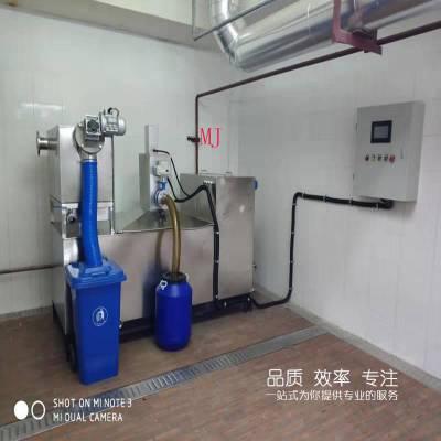 供应朔州订制地埋式不锈钢油水分离器 隔油池