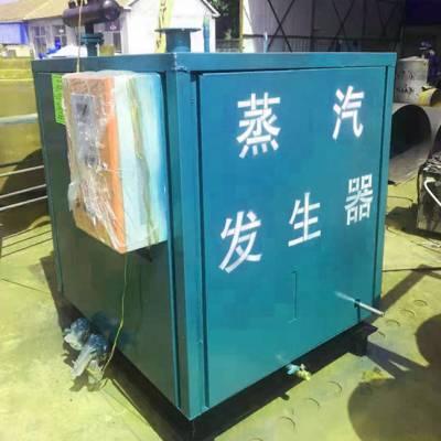 供应700公斤燃气蒸汽发生器厂家丨700公斤生物质蒸汽发生器价格