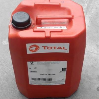 道达尔润滑油高温链条油高温运动部件润滑油SHT200