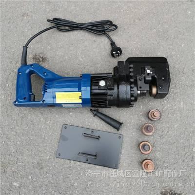 手提电动液压冲孔机 铝板铜板开孔机 角钢角铁冲孔机