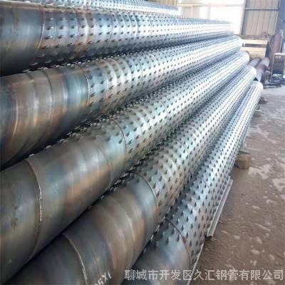标段用钢制滤水管600mm 基坑降水井花管/桥式滤水管800规格销售处