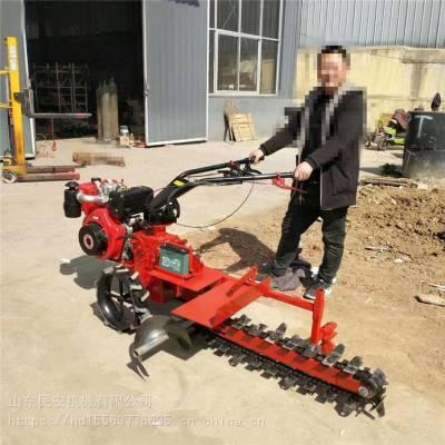 民安 柴油链条式开沟机 电缆管道挖沟机 光缆水管192动力挖沟机