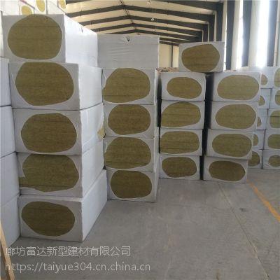 防火岩棉板销售价格 钢网插丝岩棉复合板多少钱