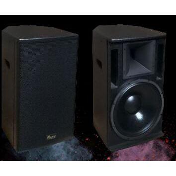 河南郑州YAMAHA音响|舒尔话筒|JBL音响专卖|室外演出音箱|报告厅会议室音箱