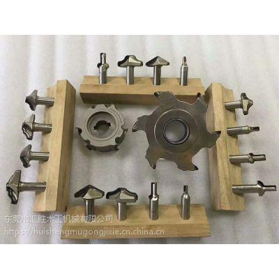 木工机械配件 木工金刚石刀具 锯片