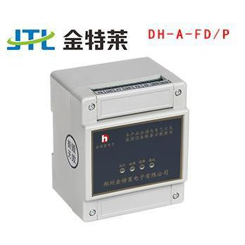 许昌dh-a电气火灾探测器