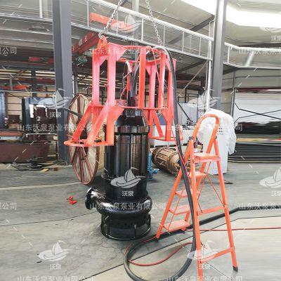 无锡优质沙浆泵, 大口径耐磨泥沙泵, 效率高耐磨泥浆泵