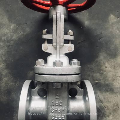 Z41W-16P/R 不锈钢闸阀 DN50 国标法兰闸阀 美标不锈钢闸阀