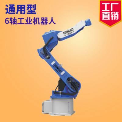 南京工业机器人EJ06-1400S_静态自动零跟踪_工业机器人机械臂安装