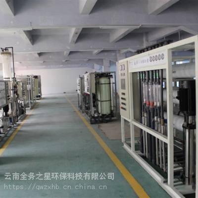 云南曲靖纯净水设备,云南反渗透设备,云南水净化过滤设备