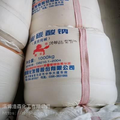 河南骏化轻质纯碱,工业碳酸钠含量99% 泡花碱原料