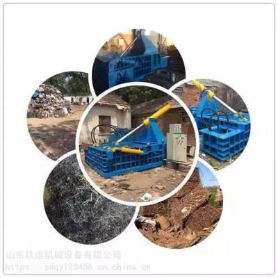 秋运自动液压型废金属压块机 300吨废金属压块机工作效率 液压金属压块机