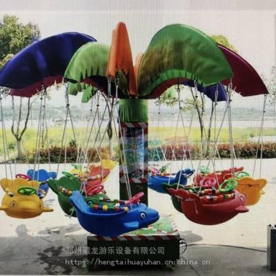商场电动旋转小飞鱼 12座飞椅设备小飞鱼价格 12座豪华小飞鱼电动旋转玩具