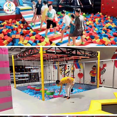 商场成人儿童反弹蹦床公园大型超级蹦床百美厂家工厂直售